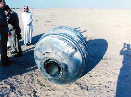 Stupeň PAM-D po vynesení družice NAVSTAR GPS nakonec dopadl do pouště v Saúdské Arábii.